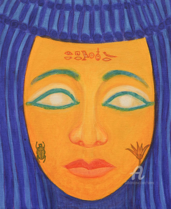 pharaonische Impressionen 1-6 (No.1)